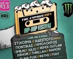 Cyprus Event: The Cyprus Hip-Hop Festival 2017