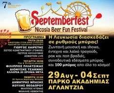 Cyprus Event: Septemberfest - Nicosia Beer Fun Festival 2017