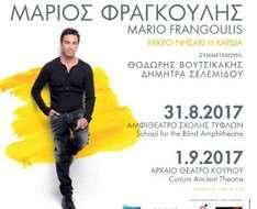 Cyprus Event: Mario Frangoulis Concert (Lefkosia)