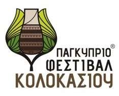 Cyprus Event: 42nd Sotira Kolokasi Festival with Melina Aslanidou