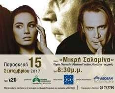 Cyprus Event: Stefanos Korkolis & Sofia Manousaki in Concert