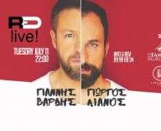 Cyprus Event: Giannis Vardis & Giorgos Lianos Live performance
