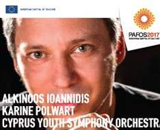 Alkinoos Ioannides & Karine Polwart - Pafos2017