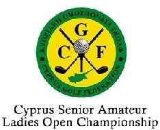 Cyprus Event: Cyprus Senior Amateur Ladies Open 2017