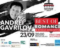 Cyprus Event: Andrei Gavrilov