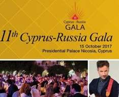 Cyprus Event: The 11th Cyprus-Russia Gala