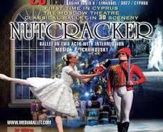 Cyprus Event: Nutcracker - Ballet in 3D scenery