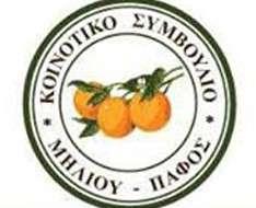 Cyprus Event: Orange Festival in Miliou