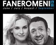 Cyprus Event: Un Plan parfait Film - Faneromeni 17 Arts Festival