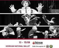 Cyprus Event: 2nd Georgian Culture Festival in Cyprus (Pafos)