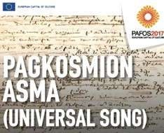 Pagkosmion Asma (Universal song) - Pafos2017 (Paphos - Dec 2017 )