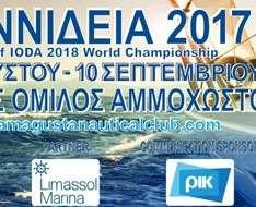 Cyprus Event: Ioannideia 2017