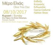 Cyprus Event: Olive Tree Day at the Olive Park Oleastro