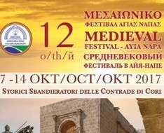 Cyprus Event: 12th Ayia Napa Medieval Festival