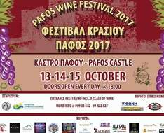 Cyprus Event: 2nd Pafos Wine and Traditional Products Festival 2017