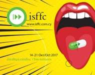 Cyprus Event: 7th International Short Film Festival of Cyprus