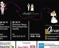 Bridal Shows 2017 - 2018