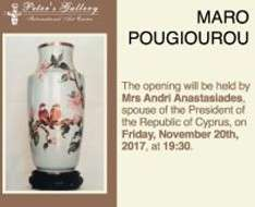 Painting & Porcelain exhibition by Maro Pougiourou