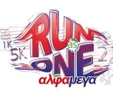 ALPHAMEGA Run As One Race