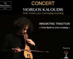 Cyprus Event: Yiorgos Kaloudis - From Bach to live looping