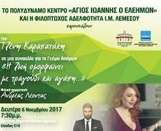 Cyprus Event: Life is more beautiful with song and love...