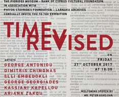 """Time Revised"" Exhibition"