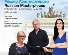 Cyprus Event: Russian Masterpieces – classical music concert
