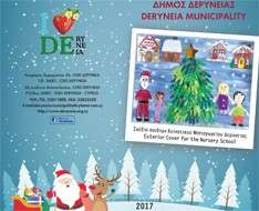 Christmas and Other Activities at Deryneia Municipality