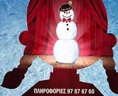 My Snowman (Lefkosia)