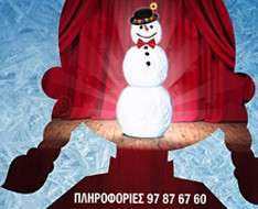 Cyprus Event: My Snowman (Lefkosia)