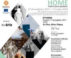 "Cyprus Event: Photography Exhibition ""HOME"" - Pafos2017"