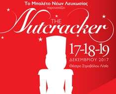 Cyprus Event: The Nutcracker - Lefkosia Youth Ballet