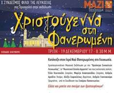 Cyprus Event: Christmas in Faneromeni