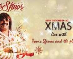 Xmas night party with Tonis Sfinos