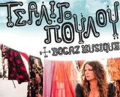 Cyprus Event: Eleni Tsaligopoulou & Boğaz Musique (Nicosia - Jan 2018 )