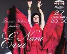 Cyprus Event: Nani Eva