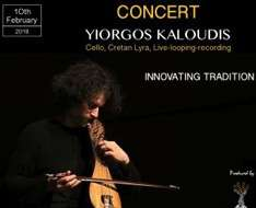 Cyprus Event: Concert Yiorgos Kaloudis - Innovating Tradition «From Bach to Live Looping»
