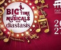 Cyprus Event: Big Time Musicals with Diastasis