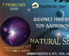 Cyprus Event: Kition Planetarium and Observatory - February 2018