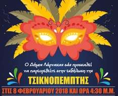 Cyprus Event: Tsiknopempti (Meat Thursday) - Larnaka Carnival 2018