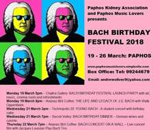 Cyprus Event: Bach Birthday Festival 2018