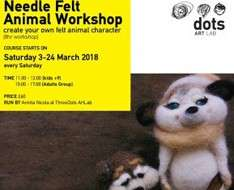Cyprus Event: Needle Felt Animal Workshop