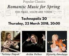 Cyprus Event: Romantic Music for Spring