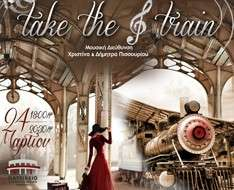 Cyprus Event: Take the train