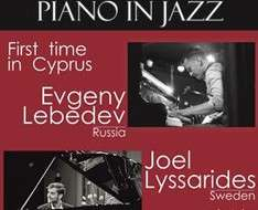 Cyprus Event: Piano in Jazz