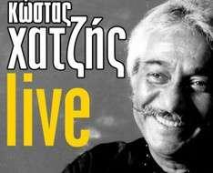Cyprus Event: Kostas Hadjis Concert