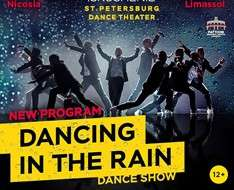 Cyprus Event: Dancing in the rain