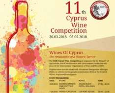 Cyprus Event: 11th Cyprus Wine Competition