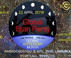 Cyprus Event: Kition Planetarium and Observatory - April 2018