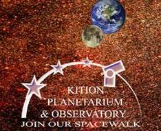 Cyprus Event: Kition Planetarium and Observatory